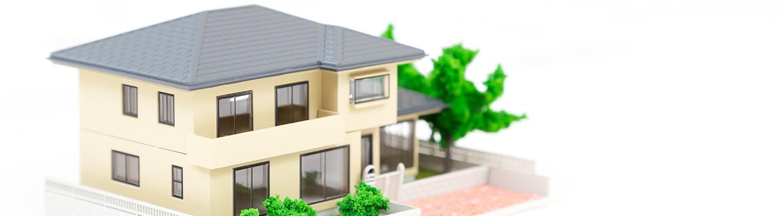 相続した不動産の有効活用/売却はしない・保有するという選択肢